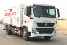 ZXZ5161TYH路面养护车