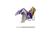 OSC-200A粉碎器