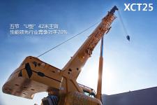 徐工XCT25L5汽车起钱柜777娱乐客户端局部细节36185