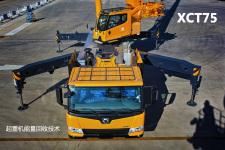 徐工XCT75汽车起重机局部细节全部图片