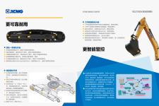 徐工XE270DK履带挖掘机局部细节全部图片