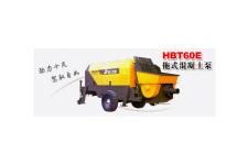 HBT60E拖式混凝土泵