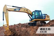 卡特彼勒320D2 GC履带挖掘机整机视图40784