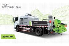 中联重科ZLJ5140THBEE-10022R车载泵整机视图41947