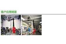 60V电动桅杆式高空作业平台