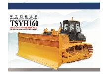 TSYH160推土机