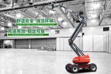 200ATJ柴油曲臂式高空作业平台