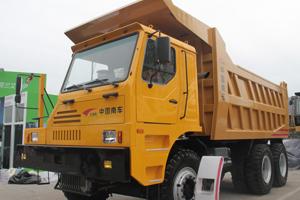 中车(南车)70T非公路卡车图片集