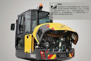 沃爾沃EW60C輪式挖掘機
