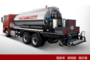 美通LMT5251GLQ橡胶型沥青洒布车
