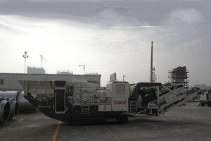 特雷克斯I-111RS履带移动反击式破碎站
