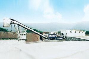 华通WBSC500稳定土厂拌设备