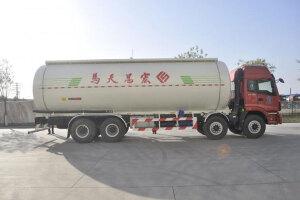 宏昌天马SMG5312GFL—ZZ粉粒物料运输单车