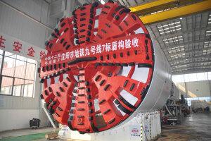 鐵建重工ZTS6250泥水平衡盾構機