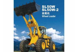 山推SL50W轮式装载机图片集