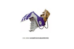 甲南OSC-200A粉碎器