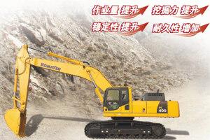 小松PC400-8履带挖掘机图片集