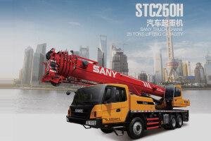 三一STC250H汽车起钱柜777娱乐客户端图片集