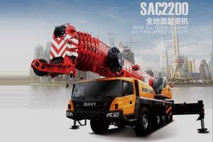 三一SAC2200全地面起钱柜777娱乐客户端图片集
