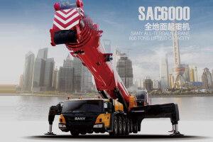 三一SAC6000全地面起重机图片集