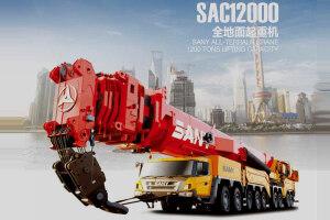 三一SAC12000全地面起重机图片集