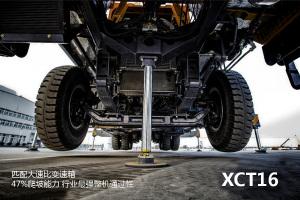 徐工XCT16汽车起重机图片集