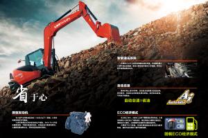 久保田KX175-5履带挖掘机图片集