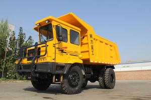 同力TL640非公路宽体自卸车