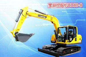 宝鼎BD80-8履带挖掘机图片集