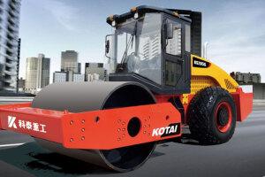科泰KS205H-2单钢轮压路机(单驱)图片集