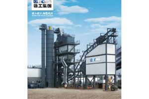 徐工LQC160沥青混合料搅拌设备
