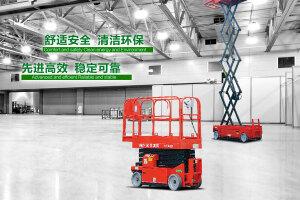 杭叉78XEⅡ电动剪叉式高空作业平台图片集