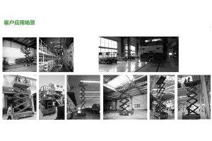 杭叉81XEⅡ电动式剪叉式高空作业平台