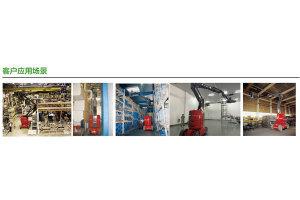 杭叉150EAT电动曲臂式高空作业平台