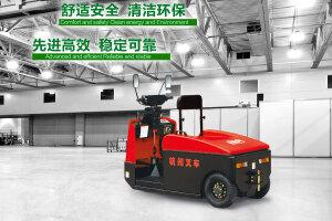 杭叉QDD4-C1S站驾式牵引车