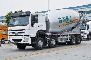 森源重工ZZ5257GJBN4347E1混凝土搅拌运输车图片集