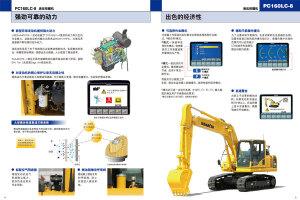 小松PC160LC-8履带挖掘机图片集