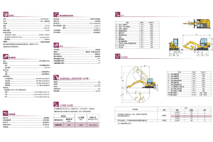 小松PC56-7履带挖掘机图片集
