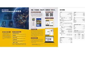 小松PC130-8M0履带挖掘机图片集