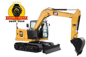 卡特彼勒新一代307.5迷你型挖掘机