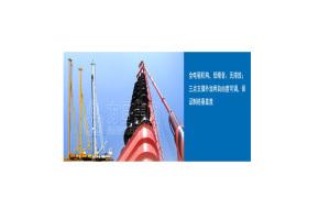 方圆SPR650多功能桩机图片集