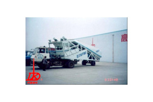 中国现代HZNT75拖式混凝土搅拌站
