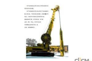中车(南车)连续墙抓斗图片集2
