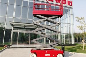 京城重工GTJZ0608A自行剪叉式高空作业平台