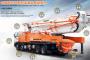 HJC5160THB-26泵车图片