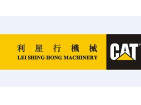 利星行机械logo