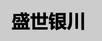 北京盛世创业科技有限公司 银川分公司