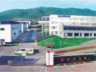 辽宁海诺建设机械集团有限公司