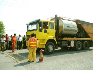 河南高远公路养护设备股份有限公司