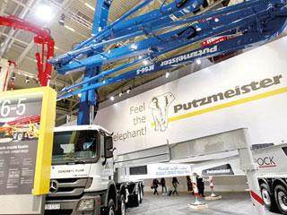 普茨迈斯特机械(上海)有限公司